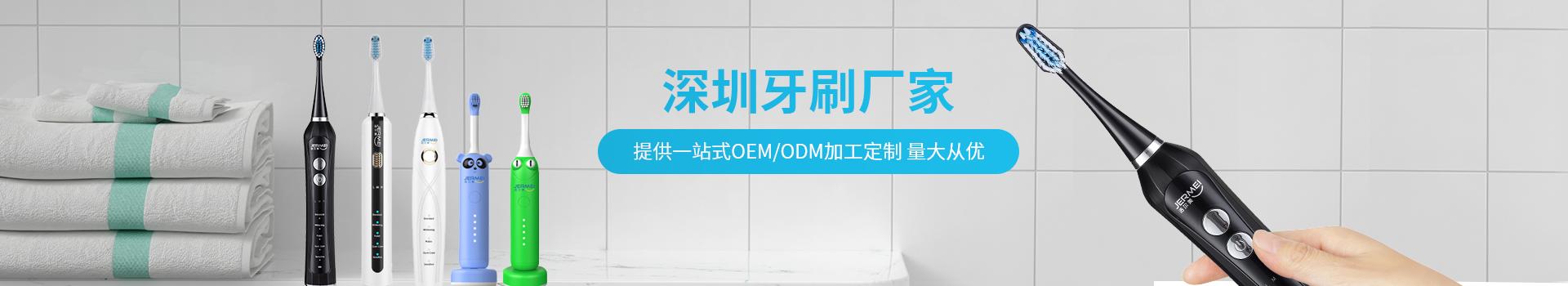 洁尔美提供一站式OEM/ODM加工定制