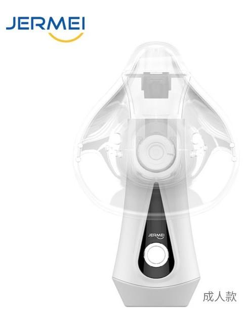 便携式手持雾化器个人护理喷雾蒸脸仪加湿器雾化机06802
