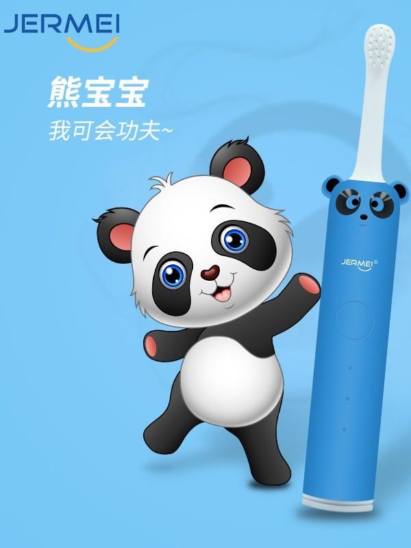 洁尔美儿童牙刷JM07805