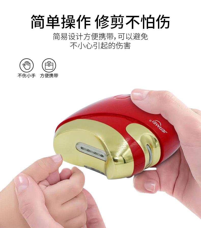电动指甲刀详情页_08