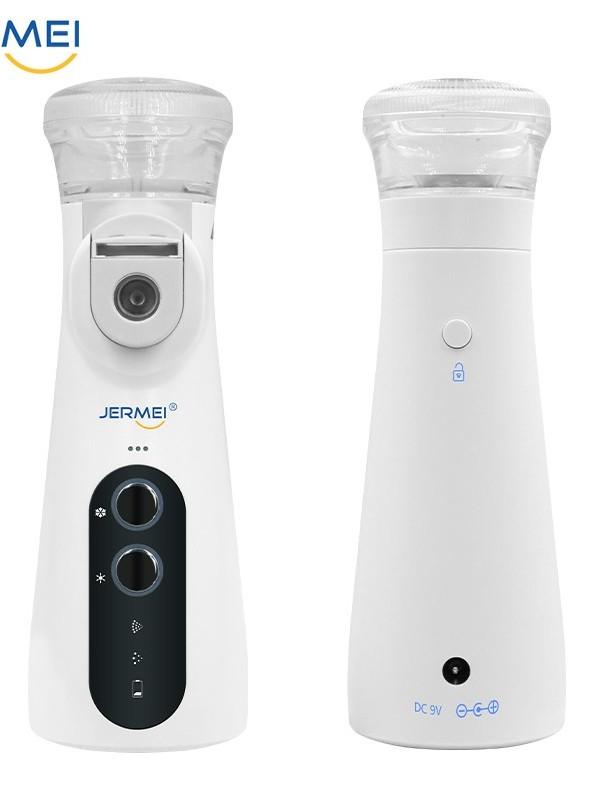 超声雾化器JM-06801
