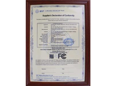 洁尔美荣获FCC证书