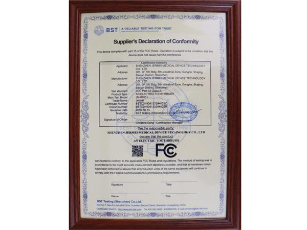 洁尔美荣获供应商的符合性声明证书