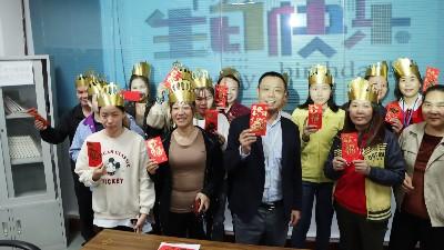 深圳市洁尔美医疗器械科技有限公司12月员工生日会